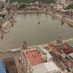 தமிழ்நாட்டில் புதிய 19 நகராட்சிகள் அறிவிப்பு – 16-வது மாநகராட்சியாக கும்பகோணம் உருவாகிறது
